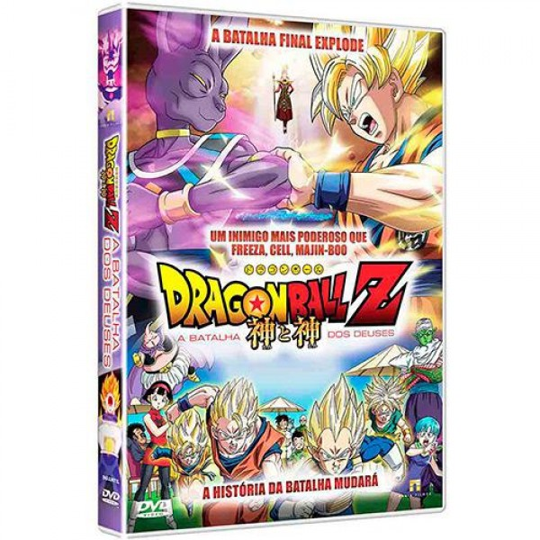 DVD Dragon Ball Z - A Batalha dos Deuses
