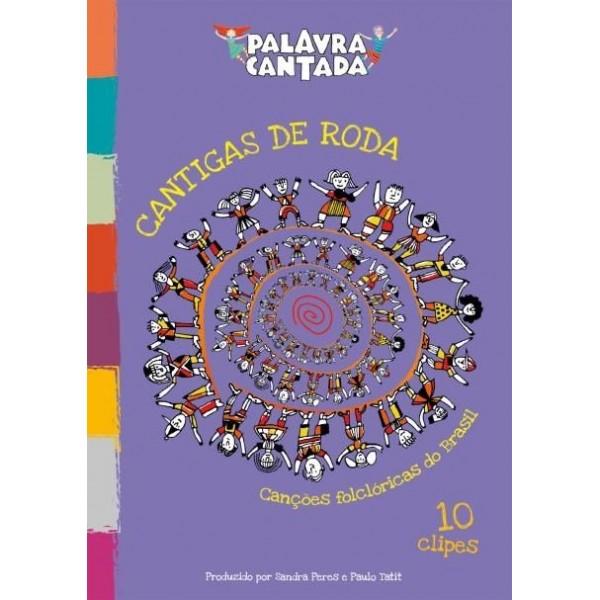 DVD Palavra Cantada - Cantigas de Roda: 10 Clipes