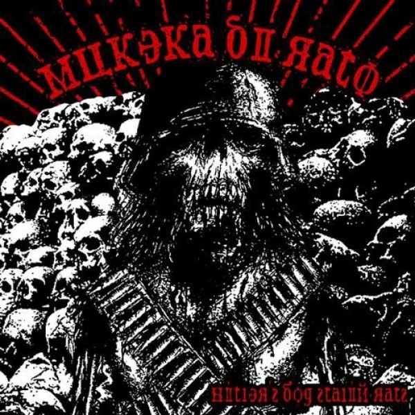 CD Mukeka Di Rato - Hitler's Dog Stalin Rats (Digipack)