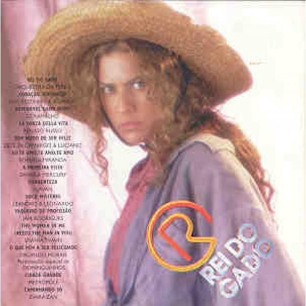 CD Rei Do Gado
